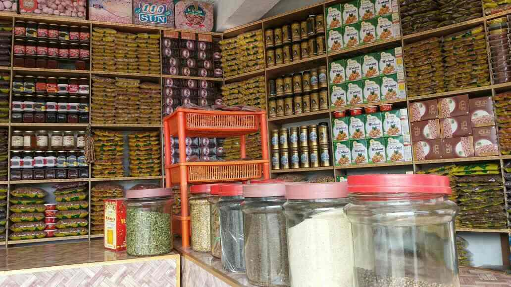 a view of one counter - by Royal Dry Fruits, Rarem kunzer tangmarg
