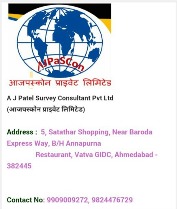 #SURVEY CONSULTANT SINCE 1998 IN AHMEDABAD# #SURVEY CONSULTANT FOR GUJARAT# - by A J PATEL SURVEY CONSULTANT PVT LTD, Ahmedabad