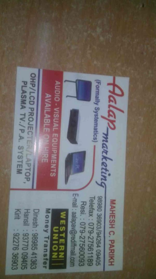 we aalap marketing provide lcd projector on rental bases. - by Aalap Marketing, Ahmedabad