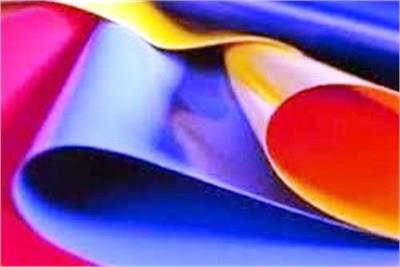 PVC Coated Manufacturers in Pune. - by Siddhivinayak Plastic Industries, Pune
