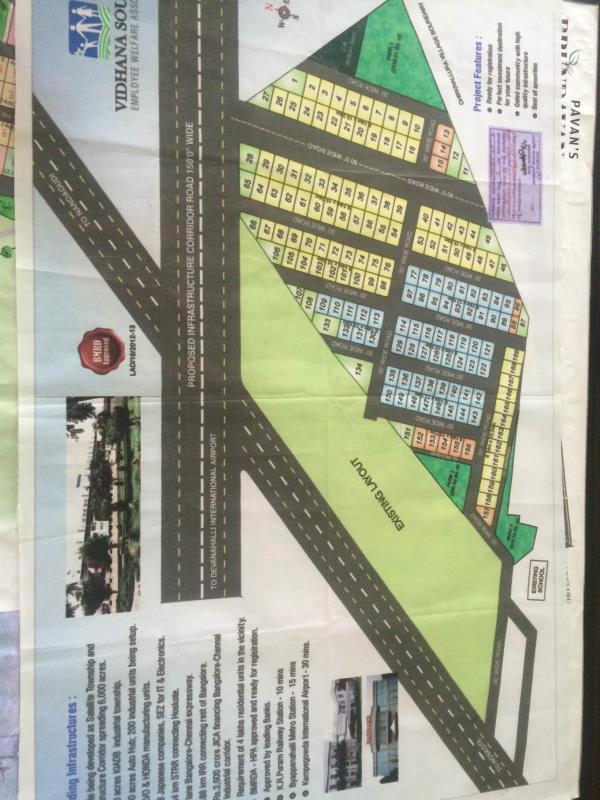 Plots for sale in hoskotep - by Pavan Realtors, Bangalore Urban