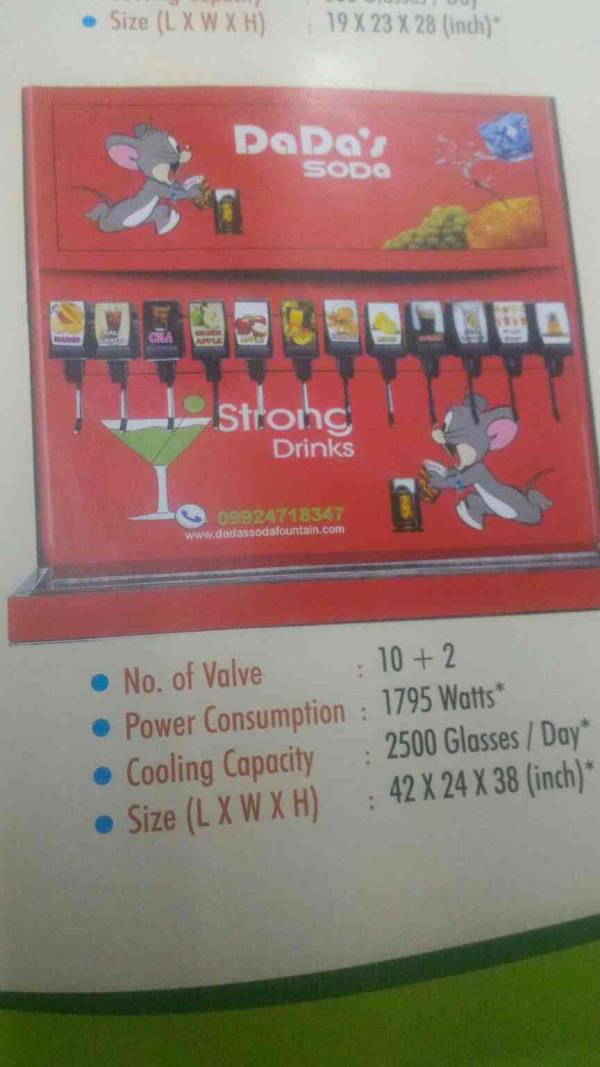 10+2 valve soda making machine  power consumption : 1795 watts  cooling capacity : 2500 glasses per day size (LXWXH) : 42X24X38 (inch) - by Dadas Soda , Ahmedabad