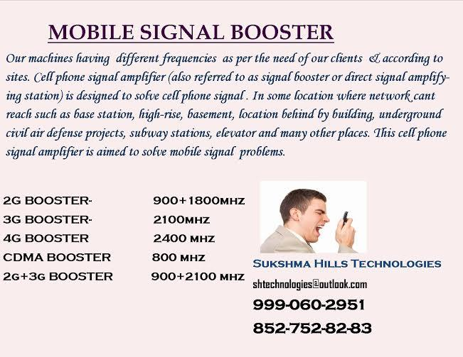 A signal booster can help in improving signal strength and quality. We offer a variety of boosters to choose from and our products are sure to last long and perform efficiently.  mobile signal booster supplier in india,  panasonic intercom  - by Mobile Signal Booster|Sukshma Hills Technologies, delhi