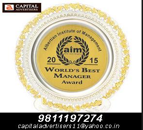 Capital Advertisers an organization that has a number of business associates, has to keep them gratified. A corporate gift on merry occasions like Christmas, New Year and other joyful festive moods proliferate. The net resultant is an impro - by CAPITAL ADVERTISERS, Central Delhi
