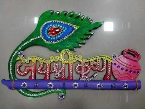 hi dear friend`s   - by adarsh gram sewa samiti, chitrakoot