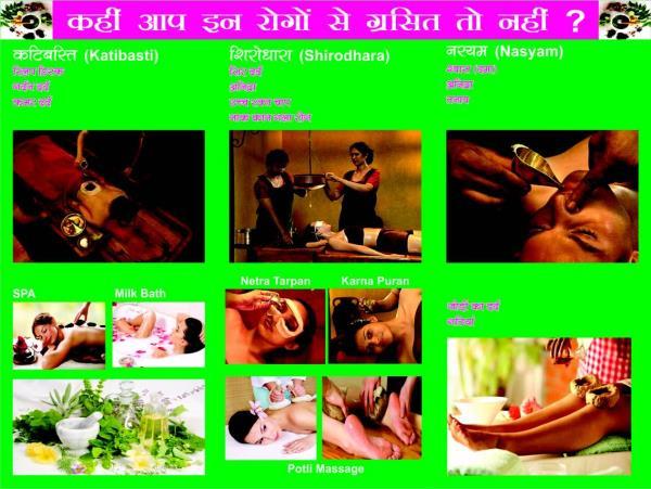 Panchkarma for various diseases  - by Kashyapa Karma, New Delhi