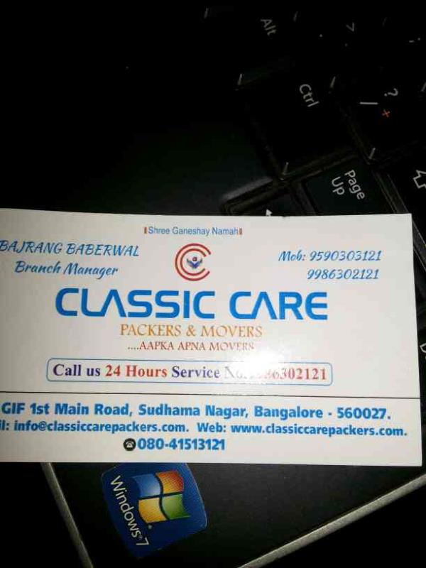 packers and movers in bangalore - by Classic Care Packers, Bengaluru