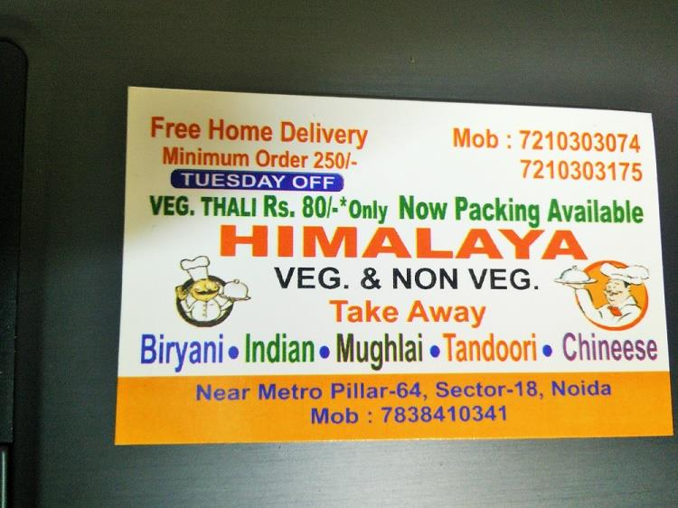 Food Delivery in Noida. Veg Thali @Rs 80 only. Instant Quality food Deiveries in Noida Sector 18. - by #HomeDelivery in Sector 18 - 7838410341, Gautam Buddh Nagar