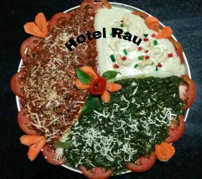 ।।  व्हेज तिरंगा ।। - by Hotel Rau Family Restaurant and Lodging, Nashik