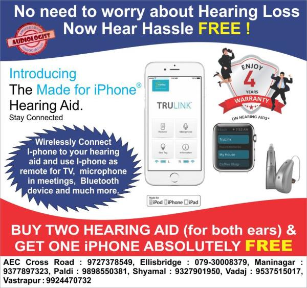 Hearing test camp - by Sahara Speech And Hearing Clinic, Ahmedabad