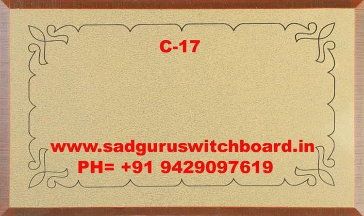 Switch board plate  - by Sadguru Trading, Rajkot