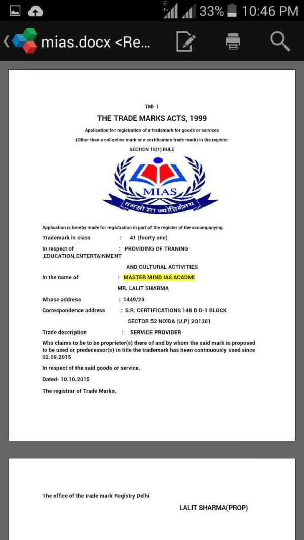 this trade mark - by MASTER MIND IAS ACADEMY, North East Delhi