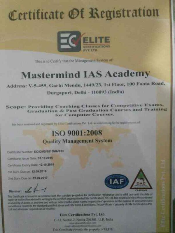 ISO certified institute - by MASTER MIND IAS ACADEMY, North East Delhi