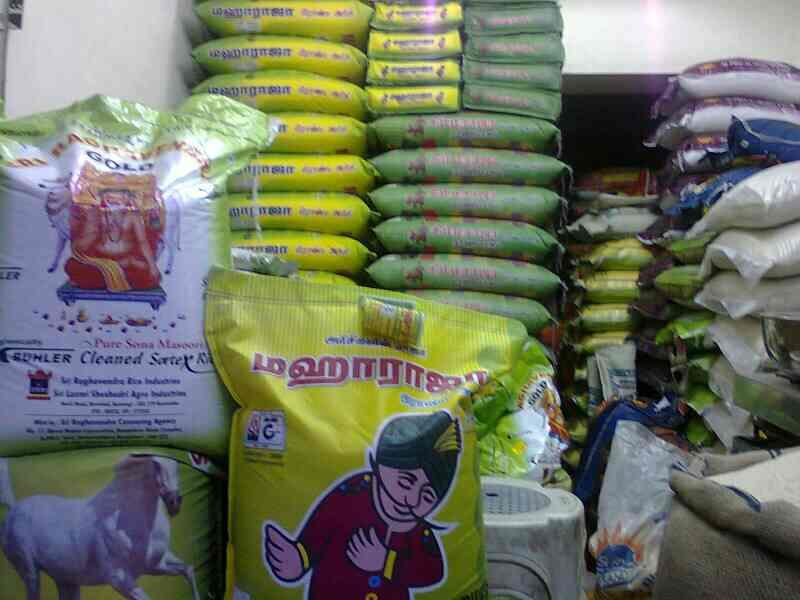 we are the Best Quality Rice Merchants in Srivilliputtur - by STAR RICE POINT, Srivilliputtur
