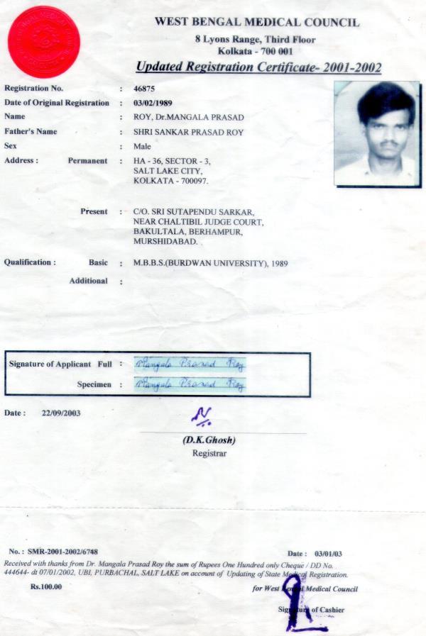 my MBBS REGN - by Dr Mangala Prasad Roy, KOLKATA-156