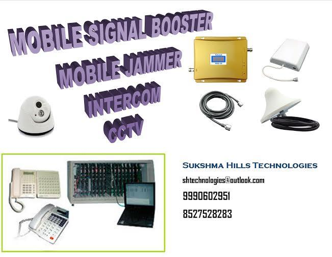 Sukshma Hills provide a best mobile booster services.  biometric dealer in gurgaon,  biometric supplier in gurgaon,  biometric service provider in gurgaon,  DVR dealer in gurgaon,  DVR supplier in gurgaon,  vehicle tracking system in gurgao - by Mobile Signal Booster|Sukshma Hills Technologies, delhi