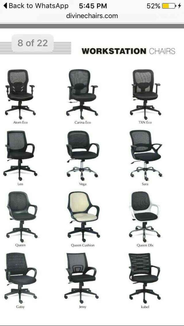 office staff chair in rajkot - by Vallabh furniture, Rajkot