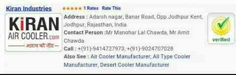 online booking  - by Kiranaircooler, Jodhpur
