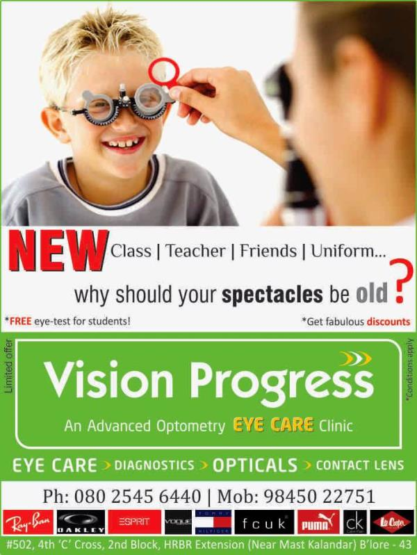 Optical shops in Bangalore  - by Vision Progress, Bangalore Urban