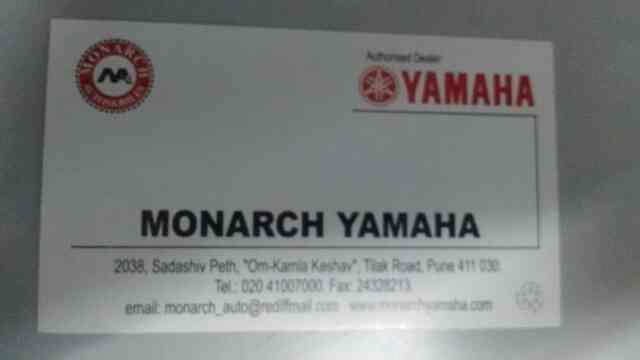 yamaha bike dealer in tilak road pune - by Monarch Automobile, Pune