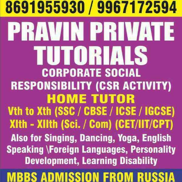 Call us on 86919559330 or mail us on pravintutorials@yahoo.com - by Pravin Tutorials, Mira Bhayandar