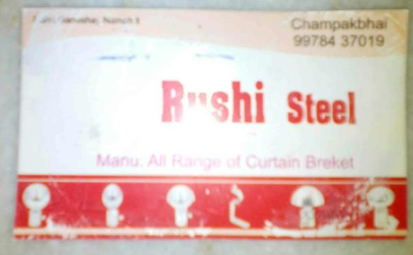 #We are manufacturer of curtain brackets in rajkot  - by Rushi Steel , Rajkot