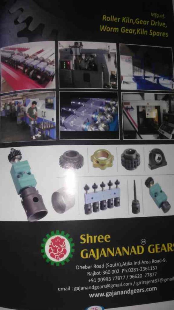 Helical Gears manufacturers in rajkot - by Shree Gajanand Gear, Rajkot