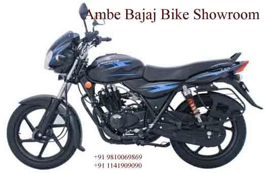 """We have also recognized the different needs of the customers of our high end bikes. To cater to these needs we have established separate stores called as """"Bajaj Probiking Showrooms at in the major cities read more detail.http://www.bajajau - by Bajaj Bike Showroom in Delhi  Ambe Bajaj, Delhi"""