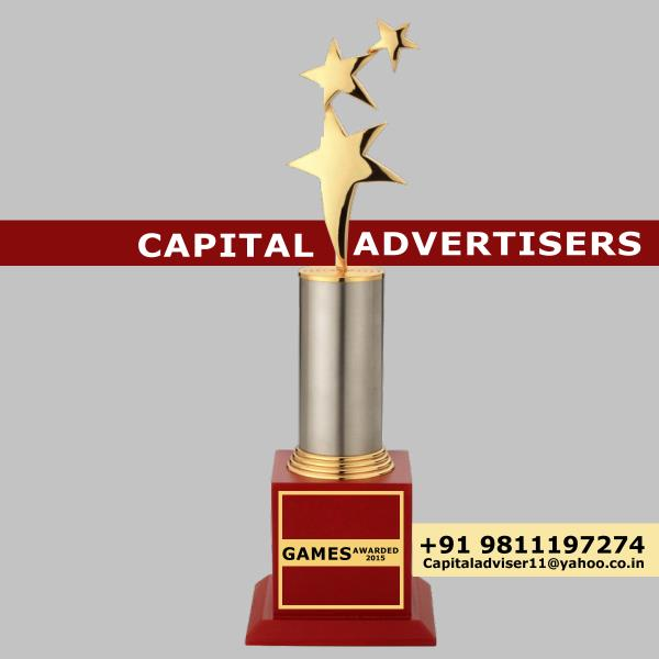 Trophies are a category of awards given primarily for academic, work, and sport contests or events. They are physical evidence that one person or group has bested another in some contest. Imposing and   sculptural, trophies often include a  - by CAPITAL ADVERTISERS, Central Delhi