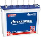 M.K ENTERPRISES., is the Ajmer's Largest Power Products manufacturer having products like LINE INTERACTIVE UPS, ONLINE UPS, DIGITAL & INTELLI PURE SINEWAVE INVERTERS / UPS EB / UPS E²+ and HYBRID UPS 24x7. Microtek has set up State-of-the-a - by M K Enterprises, Ajmer