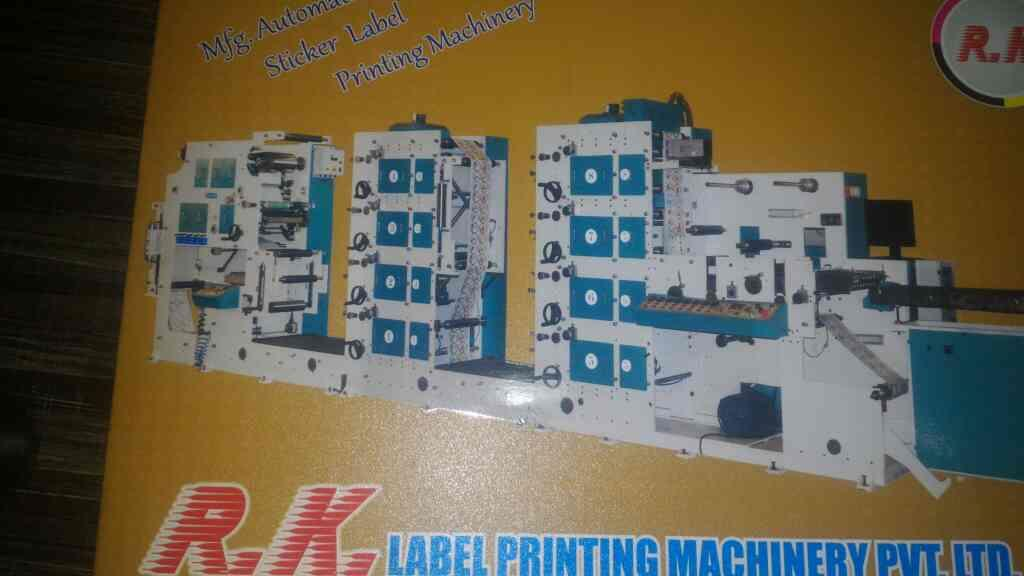 we areone supplyingthe machineries in vast range of applications in india  - by RK Label Printing Machinery, Ahmedabad