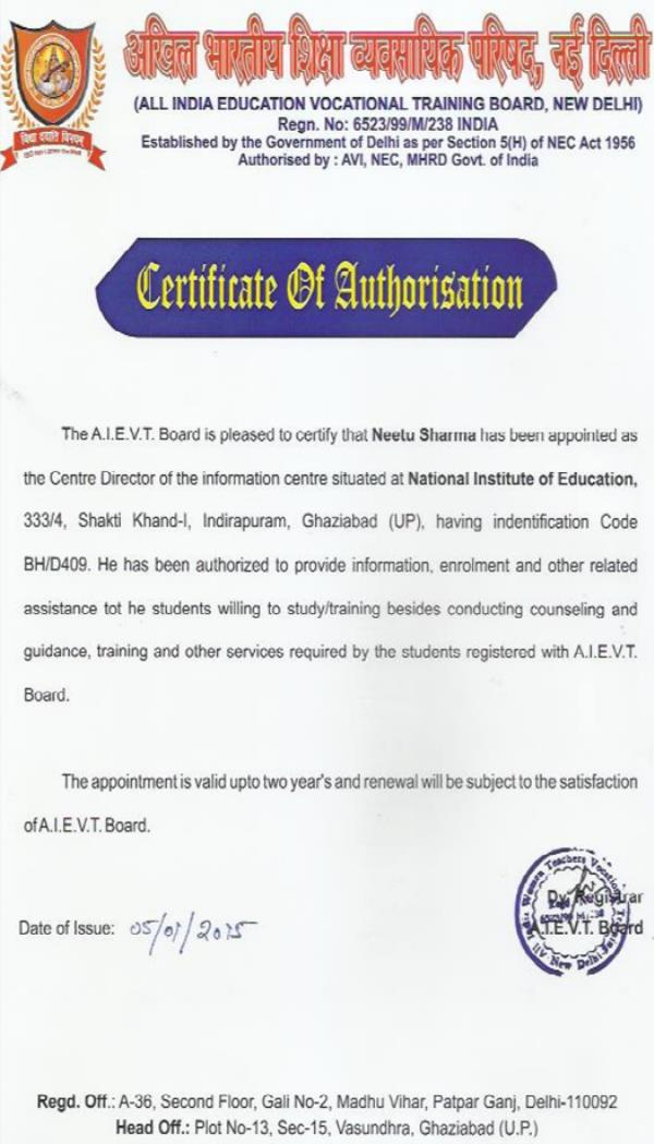 The AIEVT Certified us for providing the Training and Coaching to all who has certified as a teacher from AIEVT Board. - by National Institute  of Education_Indirapuram, Middlesex County