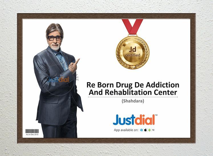 Reborn Foundation...drug de addiction and rehabilitation centre - by Re-Born Foundation, New Delhi