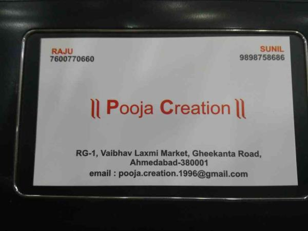 we are leading manufactures in kids garments and sports wear.. - by Pooja Creation, Ahmedabad