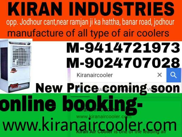 Online Booking - www.kiranaircooler.com  - by Kiranaircooler, Jodhpur
