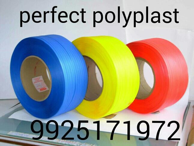 manufacture of p.p.box strap - by Perfect Polyplast, Rajkot