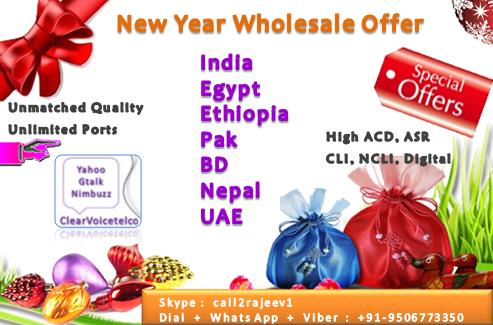 Contact us for more details !!!!!!! - by Telecom, New Delhi