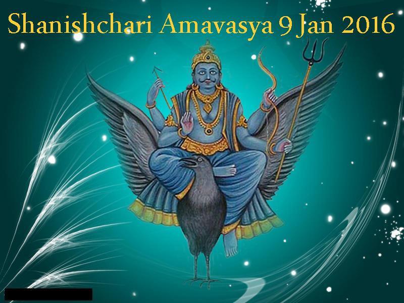 शनीश्चरी अमावस्या 9 जनवरी शनिवार के दिन पड़ने वाली अमावस्या  को शनीश्चरी अमावस्या कहा जाता है और शनीश्चरी अमावस्या को शनिदेव का दर्शन, पूजन व दान करना  , मान मनौती आदि करना अच्छा माना जाता है । भारतवर्ष और विदेशों में लोग शनीवार को पड़ने वा - by AstroProfit, Delhi