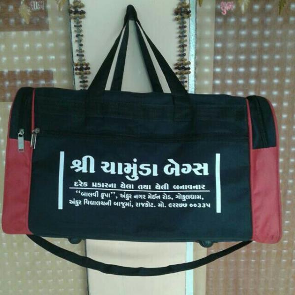 manufacturer of Non woven Bag in rajkot  - by Shree Chamunda Bags, Rajkot