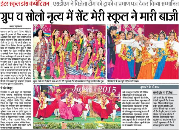 Inter school competition  - by the talent raiser, ROHTAK