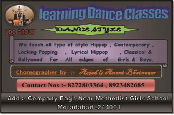 anybody can dance if u want....but u have to more parcatice for dance...without practice dance is not perfect...so keep it up dance m more practice so learn  - by asjad, moradabad
