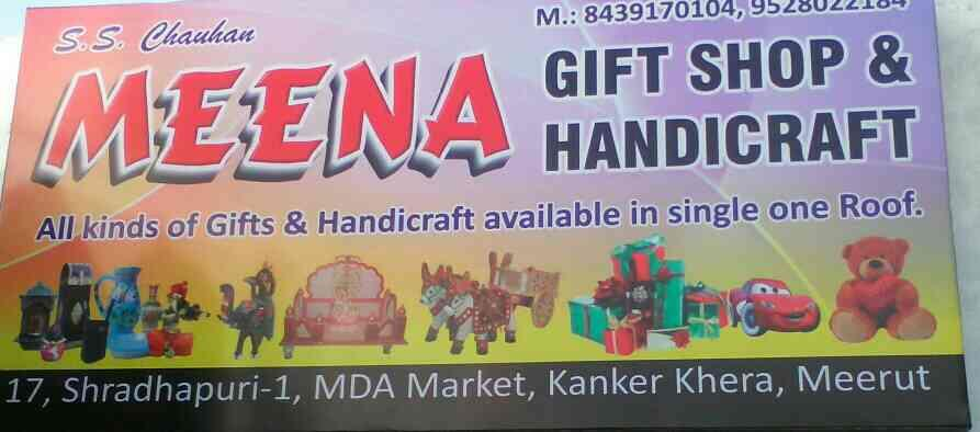 Visit once surely. - by Meena Gift House, Meerut Cantt