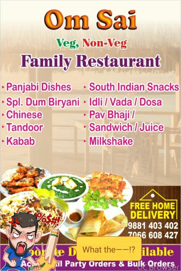 Offer - by Om Sai Family Restarunt, Pune