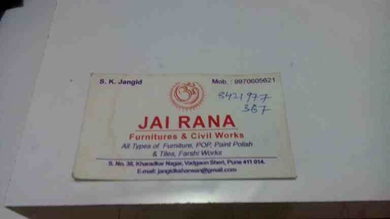 Furniture Contractor in Wadgaon-Sheri. - by Jai Rana Furnitures, Pune