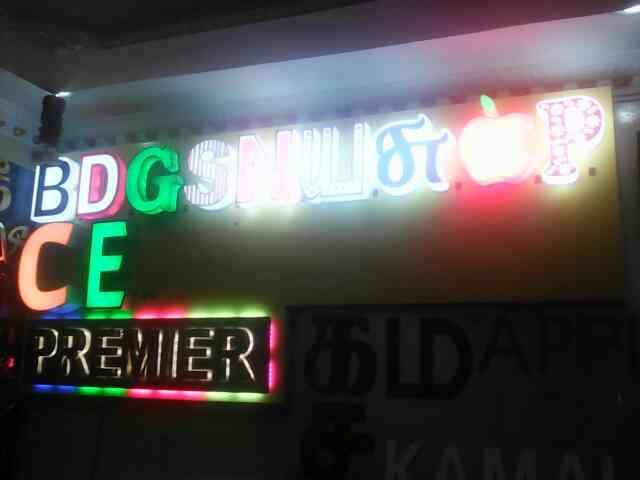 LED Letters. - by Premier Letters, Madurai