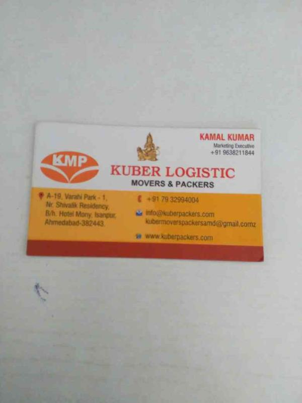 best packers and movers in Ahmedabad. - by Kuber Logistic Movers And Packers, Ahmedabad