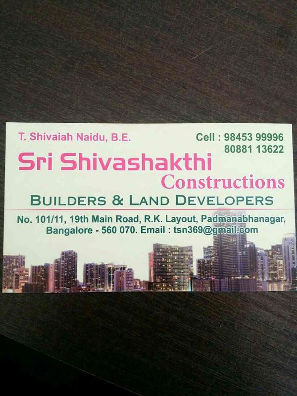 Apartment for sale in sarjapur road bangalore  - by Sri Shivashakthi Constructions , Bangalore