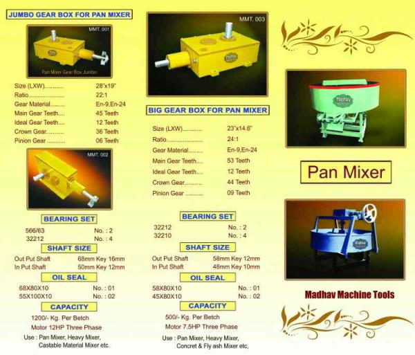 Agriculture Gear Box Manufacturers in Gujarat and Rajkot - by Madhav Machine Tools, Rajkot