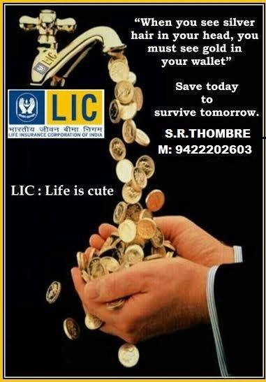 vehicle & life insurance in Aurangabad - by Sahebrao Thombre, Aurangabad