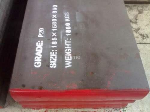 Jai ganesh steel company is a leading supplier of P20 Steel Plates and Rounds in delhi NCR, we are Importer , Exporter, Distributor, and Supplier of Hot Die Steel supplier in India, we are leading Importer , Exporter of P20 Steel (DIN1.2311 - by P20 steel suppliers in Delhi NCR, New Delhi